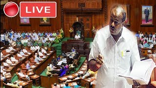 Karnataka Assembly LIVE : CM HD Kumaraswamy Floor Test 2019 | BS Yeddyurappa | YOYO TV Kannada