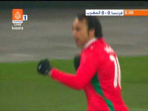 Maroc Vs France Morocco Vs France Tarik Sektioui