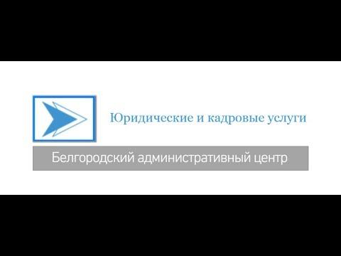 Интервью о бесплатных юридических консультациях