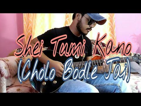 shei-tumi-keno-eto-ochena-hole-  -ayub-bacchu-  -lrb-  -electric-guitar-solo-  -scripted-symphonies