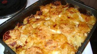 Картофель с мясом в духовке  видео