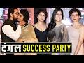 Vidya Balan video