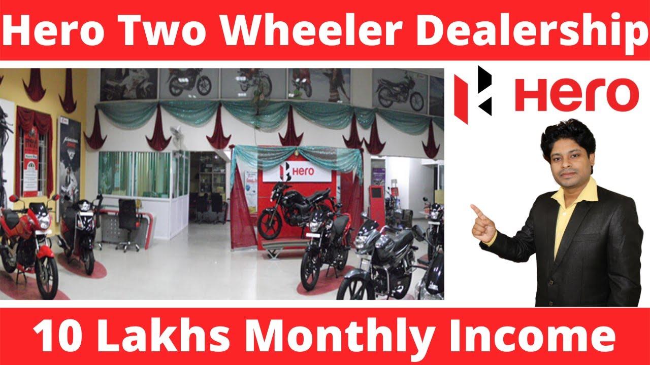 Hero Motocorp Dealership 2019 !! Apply Today