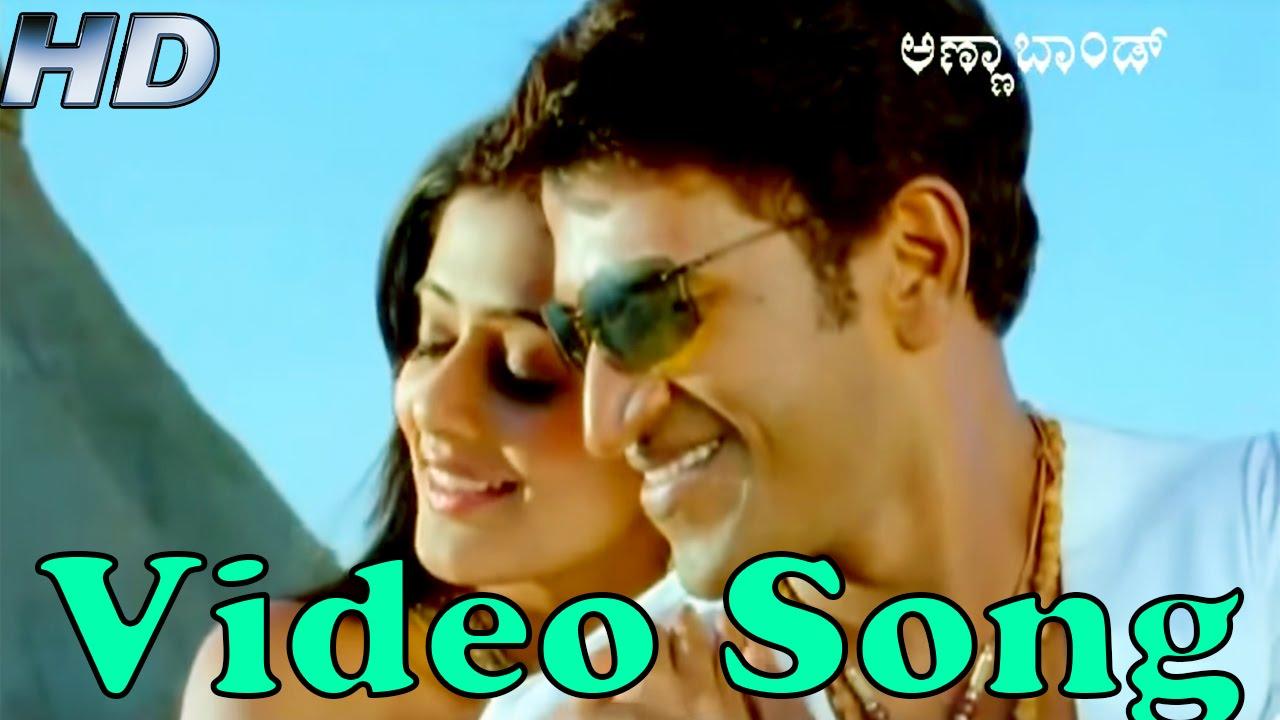Kannada anna bond film songs download lostms.
