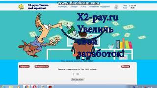 Как заработать Bitcoin вложив 10000 рублей