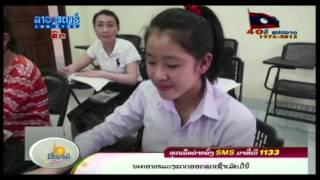 ສູນຝຶກອົບຮົມພາສາຈີນ-ລາວແພນດ້າ熊猫中老语培训中心 (A) thumbnail