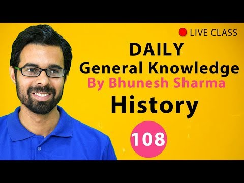 ✅  10:00 AM Daily GK Class #108 History for SSC, BANK, SBI, RBI, RRB, RAILWAY, UPSC, IAS in Hindi