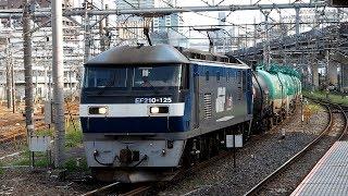 2019/09/19 【タキ1000-1 & 銀タキ】 JR貨物 8883レ EF210-125 大宮駅 | JR Freight: Oil Tank Cars at Omiya
