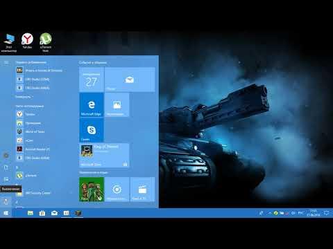 """Как """"обновить драйвера видео карты"""" на Windows 10 чтобы майнкрафт работал."""