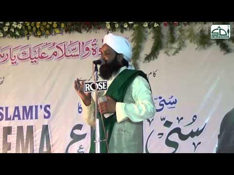 Main toh saail hu karam ka by Qari Riyazuddin at 2