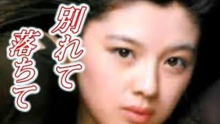 林寛子は現在は!?元夫・黒澤久雄との離婚理由は? ***チャンネル登録...