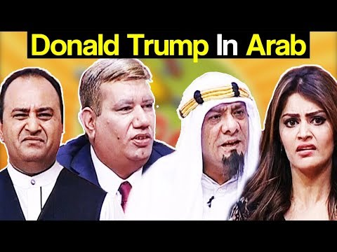 Best Of Khabardar Aftab Iqbal 22 November 2017 - Donald Trump in Arab Summit - Express News