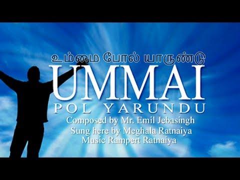 உம்மை  போல் யாருண்டு - Ummai Pol Yarundu?