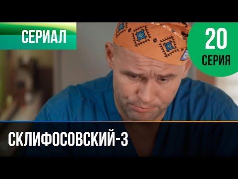 Дипломная работа медсестры - Официальный сайт
