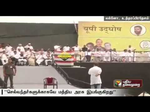 Rahul Gandhi's tirade against prime minister Narendra Modi