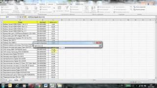 Функция =ВПР( ) Excel, часть 2(На этот раз, с помощью функции ВПР мы с вами рассмотрим пример создания листа