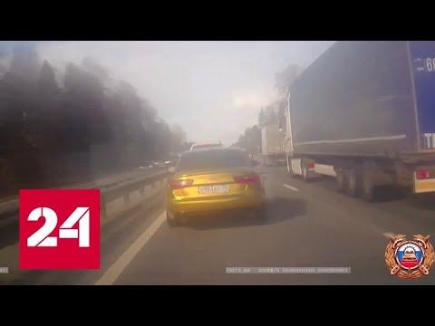 Лишенный прав водитель золотой Audi собрал более 20 штрафов по пути к \