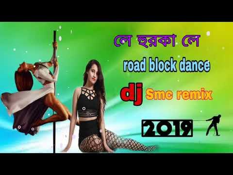 Le Hurka Le Hurka Hurka Le (Purulia Jbl Matal Dance Mix)Dj NayaN (SR) Present