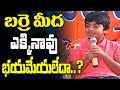 Happy Home Students Funny Questions To Fidaa Child Actor Aryan || NTV