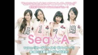 Sea A - Dream Shooter eng/jap (Yoshii better remix)