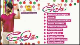 Preamam | Romantic Album | Malayalam
