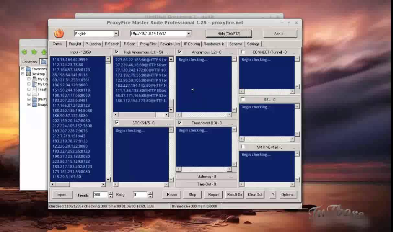 PSN — RGhost — файлообменник