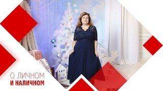 Платья для полных женщин 2018.