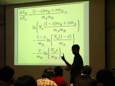 Taiwan Lectures: Mechanical Alloying, Part I