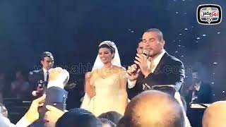 أهل مصر   عمرو دياب يغازل دينا الشربيني في حفلته: تعالي قربي