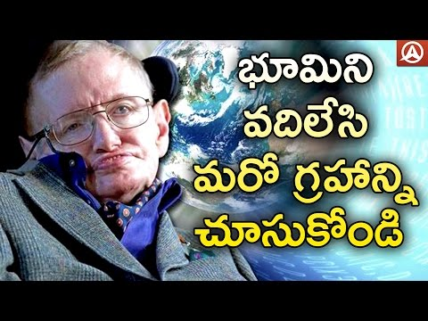 Stephen Hawking about humanity's deadline for escaping Earth | Namaste