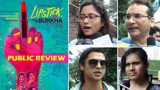 Lipstick Under my Burkha Public Review