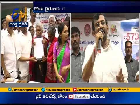 Rythu Runa Mafi   4th & 5th phase runa mafi list released Soon   Minister Somi Reddy