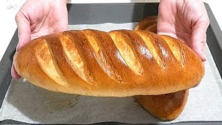 Батон ЛЮБИТЕЛЬСКИЙ по ГОСТу / Bread AMATEUR