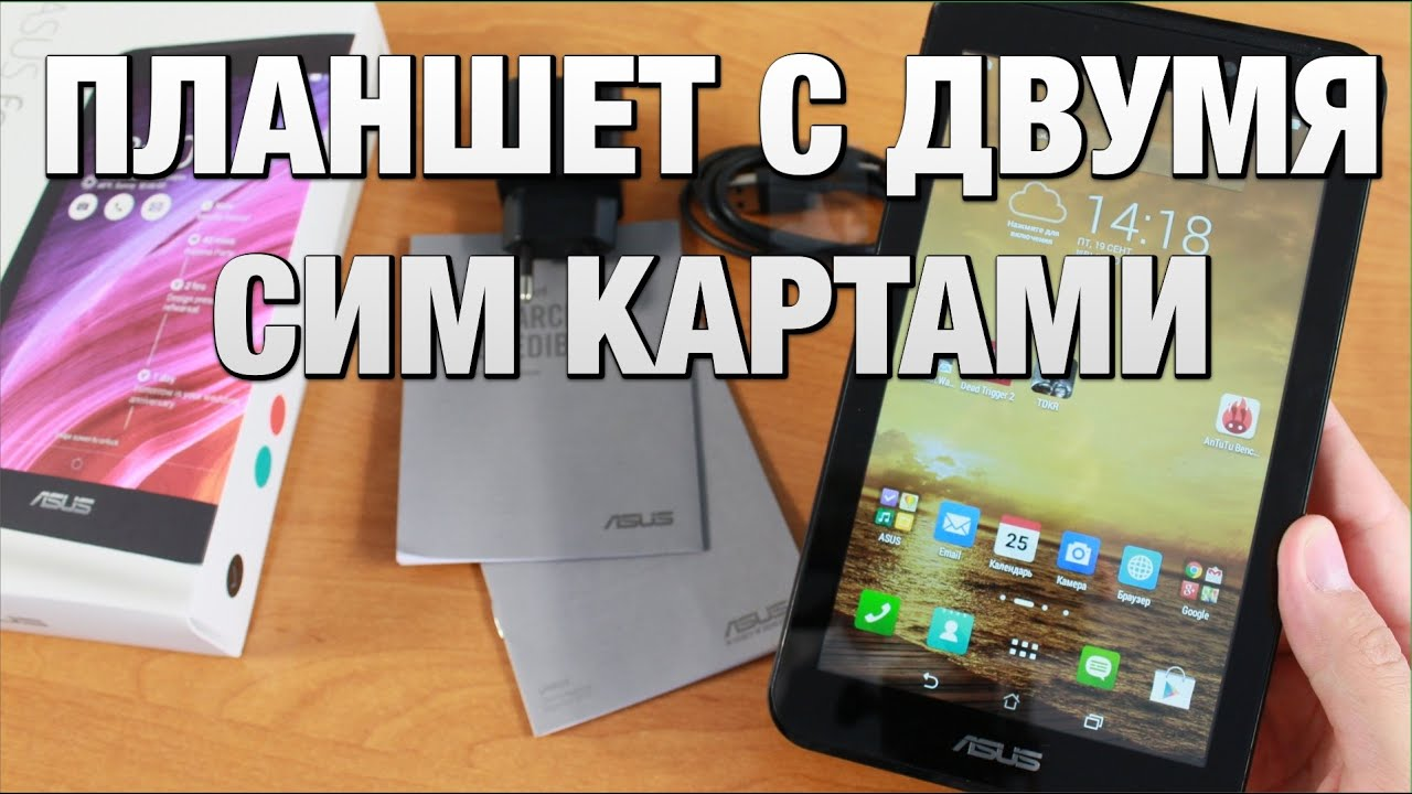 Asus FonePad (FE170CG) 2014 Обзор