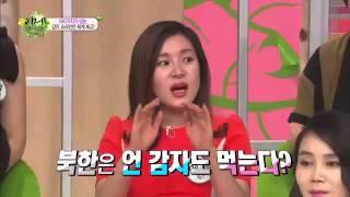 신기한 북한의 감자 요리 세계~_채널A_이만갑 68회