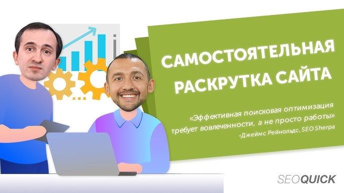 Работа по раскрутка сайтов агенство по раскрутке сайта Парк Святослава Фёдорова