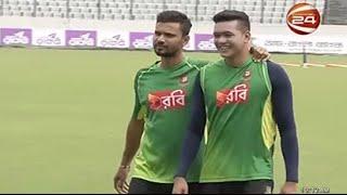 ক্রিকেট: দুপুরে মুখোমুখি বাংলাদেশ-আফগানিস্তান- Channel 24 Youtube