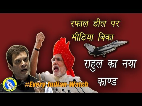 The Hindu & Rahul Gandhi's biggest lie on Rafale| AKTK