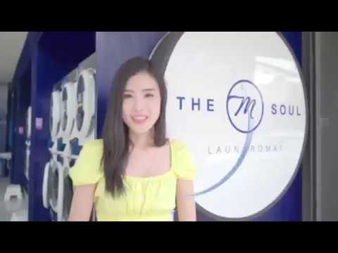 The M Soul ร้านสะดวกซัก กับระบบ Payment