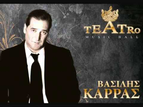 Vasilis karras - To tsigaro (new song 2011)