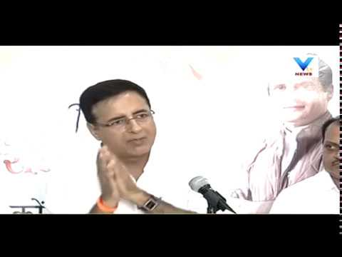 Randeep Surjewala alleges BJP for offering money to MLAs for joining BJP   Vtv News