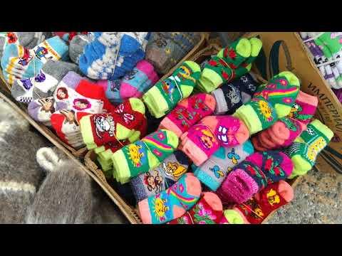 На Черкесский рынок за тапочками и носками