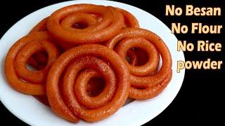 বেসন ময়দা চালের গুড়া ও মাশ কলাই ছাড়া ক্রিস্পি জিলাপি | Instant Crispy Jelabi | Ifter Recipe