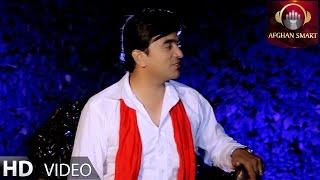 Ahmad Omid - Intezar OFFICIAL VIDEO