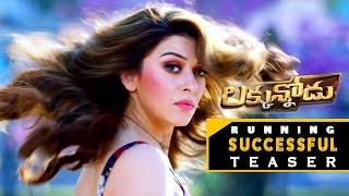Luckunnodu Running Successfully Teaser 4 - Vishnu Manchu, Hansika Motwani - Raaja Kiran