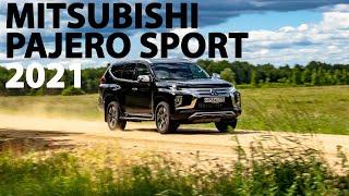 Новый Mitsubishi Pajero SPORT 2021: Все еще ЛУЧШЕ Fortuner?