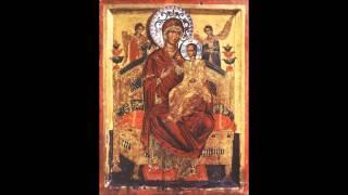 مدائح والدة الاله ACATHIST - القسم الاول - البيت الثاني - الاب أغابيوس ابو سعدى
