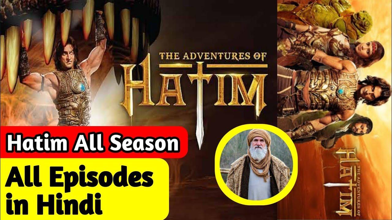 Download The Adventure Of Hatim ke saare episode kider dekhe    the adventure of Hatim all episodes in hindi