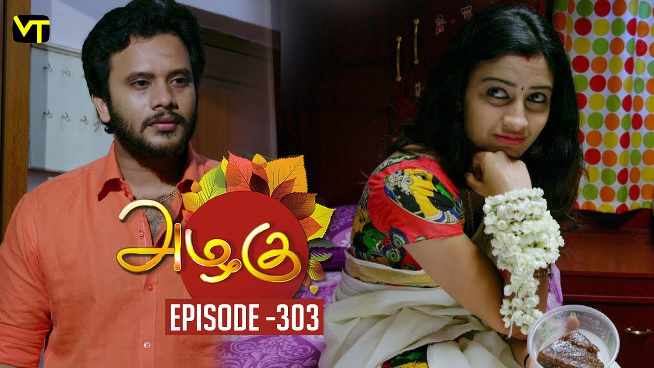 Azhagu - Tamil Serial   அழகு   Episode 303   Sun TV Serials   16 Nov 2018    Revathy   Vision Time