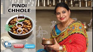 PINDI CHOLE (PINDI CHANE) | COOK WITH KAUR